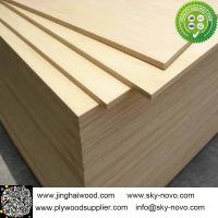 Buy cheap Birch plywood from wholesalers