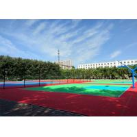 Buy cheap Anti Corrosion Reusable Multi Purpose Gym Flooring Popular Portable Assemble from wholesalers