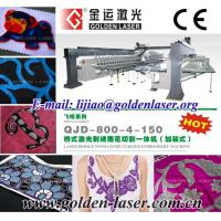 Buy cheap Garment piece embroidery cutting machine laser bridge from wholesalers