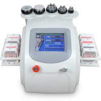 Buy cheap lipo laser cavitaiton from wholesalers
