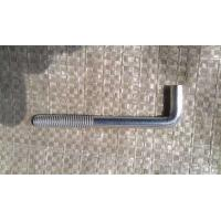Buy cheap Powder Coating M14 L Shaped Concrete Anchors / Lag Bolts For Vehicle Accessories from wholesalers