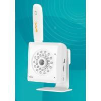 Buy cheap New Product 3G Network Home Security Camera from wholesalers