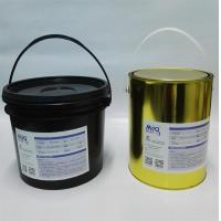 Buy cheap UV Gravure Over Printing Varnish High Gloss Uv Varnish Excellent Levelling Property from wholesalers