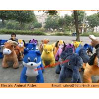 Buy cheap Plush Toys Play By Play China Wholesale Animal Rides Coin Car Operated Game Machine from wholesalers