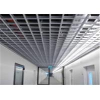Buy cheap CE High Reflective Aluminium Grid Ceiling Panel Customized Colorful Surface from wholesalers