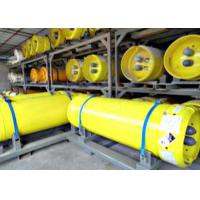 Buy cheap 400L/800L Cylinder Packing Industrial Grade Ammonia Liquid Energy Efficient from wholesalers