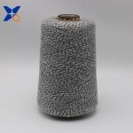 Buy cheap Ne16/1 metal fiber 5%-polyester fiber 95% twist with Ne32/2 black rayon/viscose  fiber yarn-XT11166 from wholesalers
