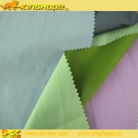 Buy cheap 75D jacquard polyester pongee fabric from wholesalers