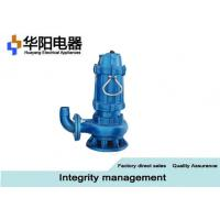 Buy cheap Electric Submersible Sewage Pump Heavily Polluted Factories Waste Water Drainage from wholesalers
