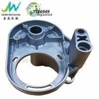 Buy cheap Engine Mount System Aluminum Die Cast Auto Parts Custom Service Available from wholesalers