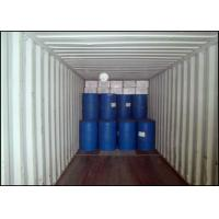 Buy cheap 81406-37-3 Bio Agro Chemicals Fluroxypyr Meptyl 25% EC Fluroxypyr MHE from wholesalers