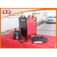 Buy cheap Dry Air AC Inverter CNC Plasma Cutter Power Supply 40 KVA Water Cooling Mode from wholesalers