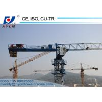 Buy cheap Lifting 22ton Buliding Materials 80 Jib Length Topless Tower Crane for Building Construction Site from wholesalers