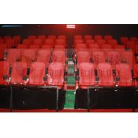 Buy cheap 4D cinema equipment , upgrade old 3D 4D cinema , reconstruction cinema system product