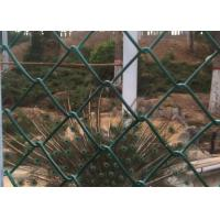Buy cheap Outdoor Iron Industrial Wire Chain Link Fence Agricultural For Protection from wholesalers
