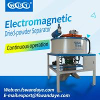 Buy cheap Mineral Processing Magnetic Separator Machine Magnetic Field Strength 3T Dry powder from wholesalers
