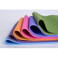Buy cheap TPE SKIDLESS YOGA MAT from wholesalers