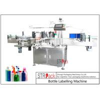 Buy cheap Adjustable Automatic Sticker Labeling Machine / Bottle Labeling Equipment Speed 120 BPM from wholesalers