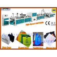 Buy cheap ONL-XC700 Model full automatic non woven bag making machine with handle price from wholesalers