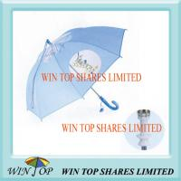 Buy cheap 18 Safety Manual Children Umbrella from wholesalers
