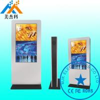 Buy cheap HD Screen Floor Standing Digital Signage Waterproof Quickly Response 6S from wholesalers