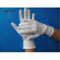 Buy cheap cotton gloves parade gloves from wholesalers