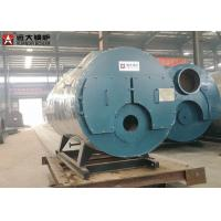 Buy cheap Beverage Factory Gas Fired Boiler / Natural Gas Boiler 0.5 Ton - 30 Ton Steam Output from wholesalers