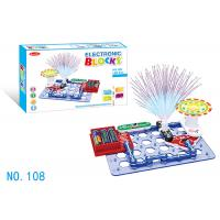 Buy cheap Electric Circuits Construction Building Blocks Toy / Diy Electronics Kits from wholesalers