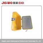 Buy cheap handfree waterproof dutproof phone wall-mounted telephone IP54 phone from wholesalers