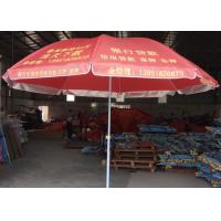Buy cheap Steel Frame Red Outdoor Beach Umbrella Foldable With White Ink Printing from wholesalers