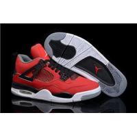 Buy cheap cheap nikes cheap kicks wholesale jordans from wholesalers