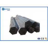 Buy cheap DN200 Sch60 Q215 Hot Dip Galvanized Tube , Galvanised Steel Round Tube For Gas from wholesalers