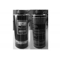 Buy cheap Eco - Friendly Auto Car Care Products Rubberized Undercoating Aerosol Spray from wholesalers
