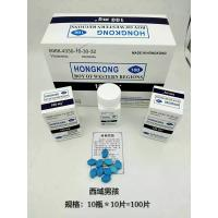 Buy cheap Hong Kong Boy Of Western Regions 100mg Natural Male Enhancement Excellent Erection from wholesalers