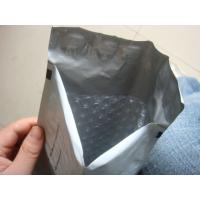 Buy cheap Poly bubble envelope with various colors,mailing bag from wholesalers
