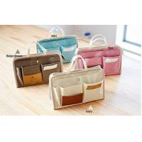 Buy cheap funshion organizer bag product