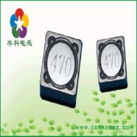 Buy cheap SMD Power Inductors application to set top box from wholesalers