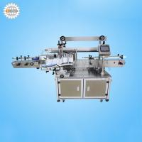 Buy cheap Automatic double side labeling machine product