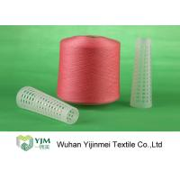 Buy cheap 20s - 60s Count Dyed Polyester Yarn , Industrial Two For One Yarn Bright Color product