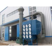 Buy cheap Cartridge Filter Dust Extraction System Used In Aluminum Powder Spreading from wholesalers