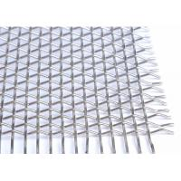 Buy cheap Vibrating Screen Crimped Woven Wire Cloth Mesh 1m 3m 5m Length Anti Rust from wholesalers