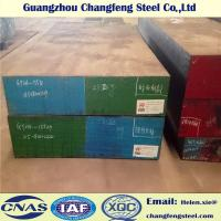 Buy cheap Cr12 / D3 / 1.2080 / SKD1 Alloy Cold Work Tool Steel Plate Thickness 200mm Black Surface from wholesalers