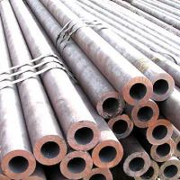Buy cheap Low-medium pressure boiler pipe from wholesalers