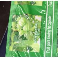 Buy cheap Fruit Plant Lossing Fat Slimming Capsule Burn Fat Product Reduce Weight Grape Diet Pills Weight Loss from wholesalers