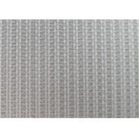 Buy cheap 1.5 Layer Polyester Forming Fabrics , Polyester Dryer Screen For Paper Machine from wholesalers