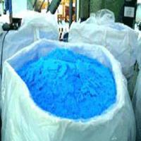 Buy cheap Copper Sulphate Pentahydrate as feed additives from wholesalers