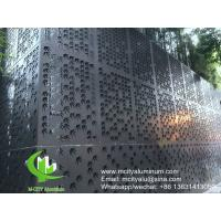 Buy cheap CNC Decorative Aluminium Sheet Wall Cladding Curtain Wall Patterned Facade Ceiling Supply from wholesalers