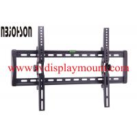 Buy cheap Sliding TV Wall Mount Bracket Up to 70 Inches Flat Panel TVs (PB-127MP) from wholesalers