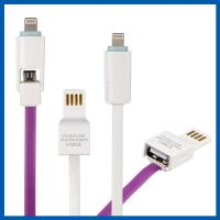 Buy cheap Dual 8 Pin Micro USB Data Transfer Cable Charging Cord Data For Android And IOS from wholesalers