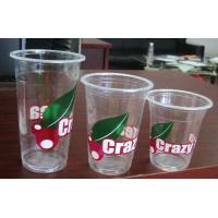 Buy cheap Bubble Tea Disposable Smoothie Cups Tall Slender Transparent 700ml from wholesalers